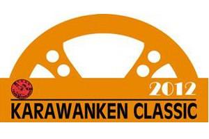 Karawanken_classic